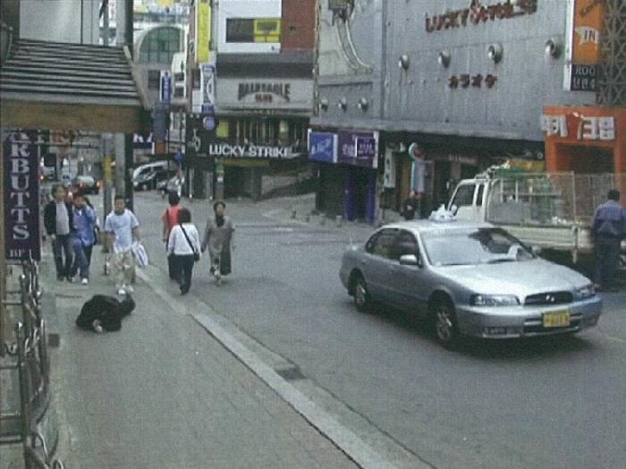 되는 대로(서울, 한국): 틈/통로