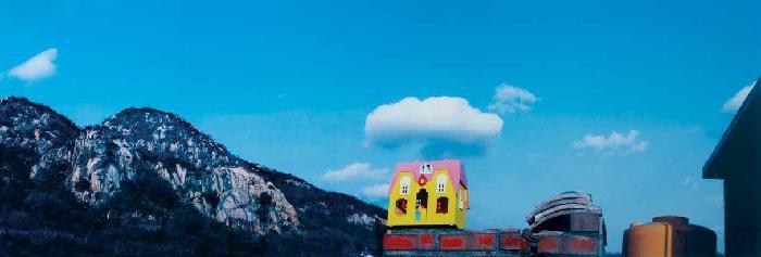 미키네집-구름