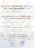 제1회 타이포잔치 서울타이포그라피비엔날레 포스터