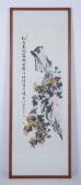 석란(난수동류) 石菊(亂水東流)