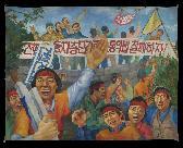 등반도 /1989 추정 /작가 미상