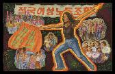 여성해방 노동해방 /1999 /작가 미상