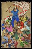 여성노동자 만세 걸개 통일염원 44년 /1988 /그림패 둥지