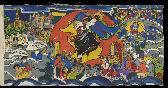 제목미상(6월 항쟁도 추정) /1987 /여성분과